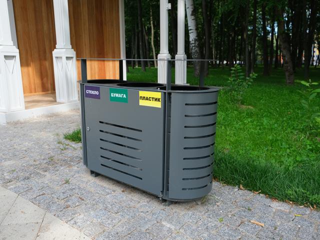 Урна для раздельного мусора